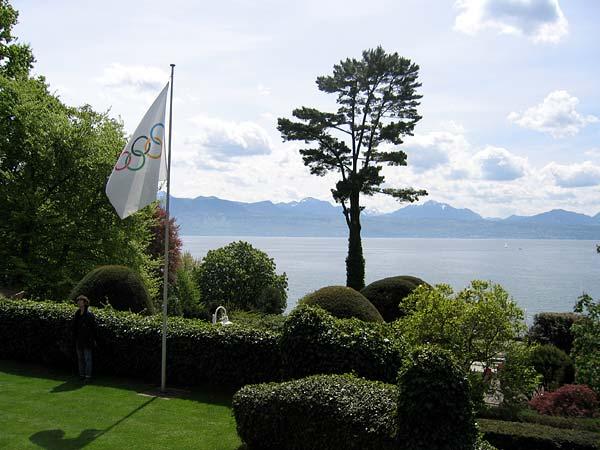 Lausanne: dans le parc du Musée olympique.