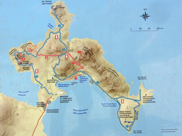 Parc Environnemental et Culturel de Paros, péninsule dAgios Ioannis Detis (au nord-ouest de la baie de Naoussa), avril 2013.