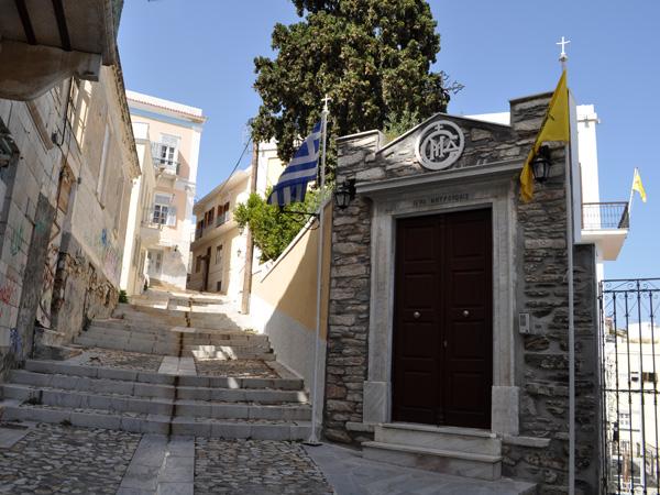 Eglises de Syros. A Ermoupoli, capitale administrative des Cyclades, 2012.